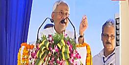 सीएम नीतीश का पीएम मोदी पर बड़ा अटैक,कहा- हमारी  मांग को इसी मंच से खारिज कर दिया गया था.....