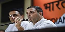 कांग्रेस कार्यसमिति की अगली बैठक 10 अगस्त को, नए अध्यक्ष के नाम पर होगा फैसला