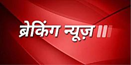 बगहा में मुखिया गिरफ्तार, सोलर लाइट को लेकर संवेदक को अवैद्य भुगतान का मामला