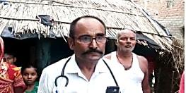 समस्तीपुर में बाढ़ के बाद डायरिया का प्रकोप, दहशत में ग्रामीण
