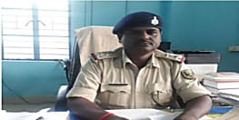 बिहार पुलिस की गंदी जुबान, थानाध्यक्ष ने महिला से की गंदी बात तो एसपी ने नाप दिया...