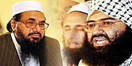 दाऊद इब्राहिम, मसूद अजहर और हाफिज सईद आतंकी घोषित, UAPA कानून के तहत कार्रवाई