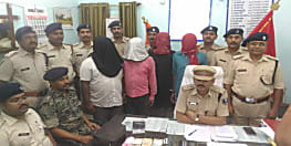 फाइनेंस कंपनी से लूट मामले का खुलासा, बगहा पुलिस ने 4 अपराधियों को किया गिरफ्तार