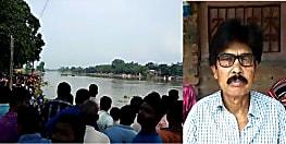 कटिहार नाव हादसे पर बोले बलरामपुर विधायक महबूब आलम, जल्दी हो पुल का निर्माण
