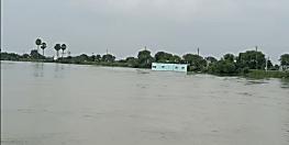 बड़ी खबर : पुनपुन और हुई विकराल, बाढ़ का खतरा बढ़ा...