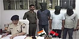 दोहरे हत्याकांड के मास्टरमाइंड सहित तीन को पुलिस ने किया गिरफ्तार, स्कार्पियो और नकद बरामद