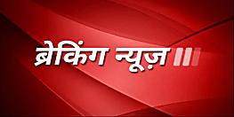 मुंबई में बैंक डकैती के आरोपी को बिहार एसटीएफ ने किया गिरफ्तार,पांच बदमाशों ने मिलकर बैंक में की थी लूट