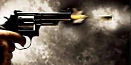 समस्तीपुर में अपराधियों ने दिनदहाड़े पिता-पुत्र को मारी गोली, इलाके में दहशत का माहौल