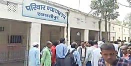 BIG BREAKING : समस्तीपुर कोर्ट परिसर में अपराधियों ने कैदी पर की फायरिंग, कर्मचारी को लगी गोली, इलाज के लिए अस्पताल में भर्ती