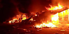 बड़ी खबर : सिवान के मैरवा मेन रोड बाजार में लगी भीषण आग, करोड़ो की संपत्ति जलकर राख