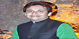 जदयू ने राजद को बताया टीटीएम पार्टी... जानिए TTM का क्या है मतलब