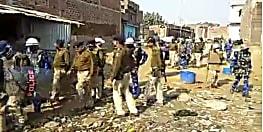 अवैध रूप से चल रहे बूचड़खानों पर हुई छापेमारी, उपद्रवियों ने पुलिस पर किया पथराव