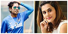 भारतीय महिला क्रिकेट टीम की पूर्व कप्तान मिताली राज के बायोपिक में दिखेंगी बॉलीवुड की यह एक्ट्रेस