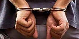 नकली नोट के धंधे का डीआरआई ने किया भंडाफोड़, दो नाइजीरियन सहित तीन को किया गिरफ्तार