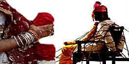 बिहार में फिर से 'पकड़ुआ विवाह', सीएम के गृह जिले में कनपटी पर पिस्टल रखकर करवाई जबरन शादी