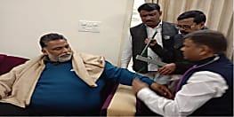 बड़ी खबर : प्रेस-वार्ता के दौरान पप्पू यादव की बिगड़ी तबियत, डॉक्टर कर रहे है जांच-पड़ताल