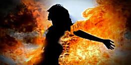 एक तरफा प्यार में ऐसा हुआ पागल, लड़की के इनकार के बाद बीच चौराहे पर जिंदा जलाया