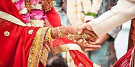 शादी के लिए दूल्हे ने रखी ऐसी शर्त, जिसे जानकर वधू पक्ष रह गया हैरान बदले में दूल्हे को दी अनोखी सौगात