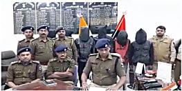 मुजफ्फरपुर पुलिस को मिली सफलता, आधा दर्जन कांडों में शामिल 5 अपराधियों को किया गिरफ्तार