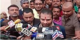 तेजप्रताप यादव ने अपने पिता से की मुलाकात, बोले- बिहार में बज चुका चुनावी बिगुल, झारखंड की तरह ही सत्ताधारी दलों का होगा सफाया