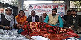 मुजफ्फरपुर में बालिकागृह को लेकर आमरण अनशन 5 वें दिन जारी, महिला की बिगड़ी तबियत,