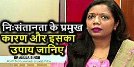 निःसंतानता का प्रमुख कारण है PCOD, जानिए इसके लक्षण और उपाय Indira IVF की Dr.Anuja Singh से...