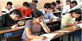 बिहार में इंटमीडिएट परीक्षा के दूसरे दिन 94 परीक्षार्थी निष्कासित, मधेपुरा में सबसे ज्यादा 18 स्टूडेंट एक्सपेल्ड...