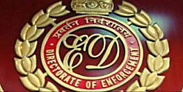 बिहार के गैंगस्टर जय प्रकाश मंडल की करोड़ों की अवैध संपत्ति जब्त, ईडी की बड़ी कार्रवाई