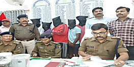 पटना के राजेंद्रनगर फ्लैट लूट कांड में पुलिस ने 7 अपराधियों को किया अरेस्ट...