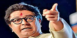 तबलीगी जमात के सदस्यों पर भड़के राज ठाकरे, कहा- ऐसे लोगों को तो गोली मार देनी चाहिए