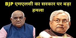 तब्लीगी जमात को लेकर भड़के BJP एमएलसी सच्चिदानंद राय,कहा-बिहार सरकार अभी से भी चेते वरना भयावह हालात होंगे