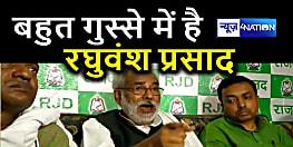 नीतीश-मोदी पर खूब बरसे रघुवंश प्रसाद, कहा दोनों को मजदूरों की मदद नहीं वोट के इंतजाम की चिंता