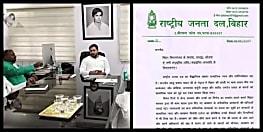 राजद का सभी दलों के sc/st विधायकों से आह्वान, आरक्षण समाप्त करने की साजिश के विरुद्ध लड़ाई में हो एकजुट
