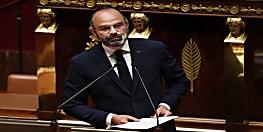 फ्रांस के प्रधानमंत्री एडौर्ड फिलिप ने दिया इस्तीफा, कोरोना संकट पर हुई थी आलोचना