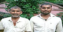 बरबीघा में दारोगा ने पहले बाप बेटे को पीटा फिर लिया कागज पर  ठप्पा, कहा- अब जहां जाना है जाओ