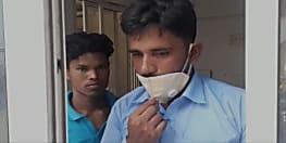 पटना एयरपोर्ट पर तीन युवक को लिया गया हिरासत में, पुलिस कर रही है पूछताछ