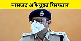 अरवल में पुलिस को मिली सफलता, छापेमारी कर किया कई अपराधियों को गिरफ्तार।
