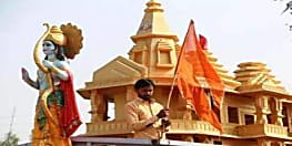 राम मंदिर भूमिपूजन के मुहूर्त की तारीख बताने पर पुजारी को मिली धमकी, मामला दर्ज