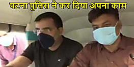 मुंबई पुलिस की सारी प्लानिंग फेल, पटना पुलिस ने जमा कर लिया सबूत,लपेटे में आ सकते हैं कई रसूखदार