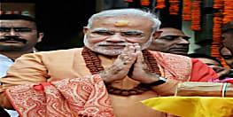 रामनगरी अयोध्या में ऐसे रहेगा PM मोदी का मिनट टू मिनट प्रोग्राम, तीन घंटे अयोध्या में रहेंगे पीएम मोदी