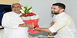 लंबे अरसे के बाद CM नीतीश ने चिराग पासवान से की बात, करीब 10 मिनट तक दोनों नेताओं की हुई बातचीत,जानिए पूरा मामला.....