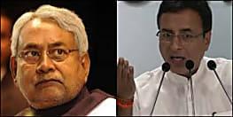 सुशांत केस : महाराष्ट्र सरकार के पक्ष में खुलकर सामने आई कांग्रेस, कहा- संविधान दोबारा पढ़ें नीतीश कुमार