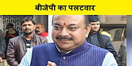 सुशांत केस को लेकर कांग्रेस के बयान पर बीजेपी का पलटवार, कहा- महाराष्ट्र सरकार के प्रवक्ता बने हुए है