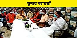 बीजेपी सांसद छेदी पासवान पहुंचे कैमूर, चुनाव को लेकर कार्यकर्ताओं के साथ की बैठक
