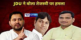 तेजस्वी ने अतिपिछड़ा समाज के नेता मुकेश सहनी का किया है अपमान,चुनाव में RJD को इसका खामियाजा भुगतना पड़ेगा-JDU