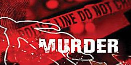 पटना में पति ने गला दबाकर की पत्नी की हत्या, घर वालों ने कहा-दारु पीकर रोज मारता था...