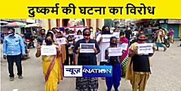 देश में दुष्कर्म की घटनाओं को लेकर फूटा लोगों का गुस्सा, मुंह पर काला कपड़ा बांधकर किया पैदल मार्च
