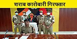 कुशीनगर में अवैध स्प्रिट के साथ एक व्यक्ति गिरफ्तार, जांच में जुटी पुलिस