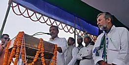 उपेेंद्र कुशवाहा ने एनडीए और महागठबंधन पर कसा तंज, कहा- दोनों पार्टी सुर में सुर मिलाकर रोजगार-रोजगार की कव्वाली गा रहे हैं