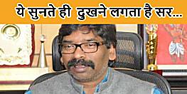 'भारत माता की जय' और 'जय श्री राम' सुनने के बाद हेमंत सोरेन का दुखने लगता है सर...बीजेपी  नेताओं ने किया तीखा हमला...